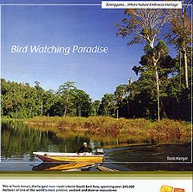 Press Ad - Visit Terengganu 20081