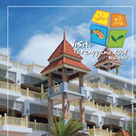 Press Ad - Visit Terengganu 20087